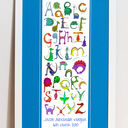 Dinosaur Alphabet Personalised Print additional 7